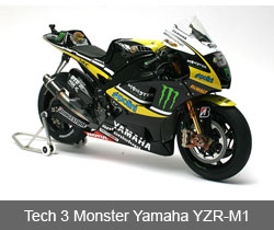Tech 3 Yamaha